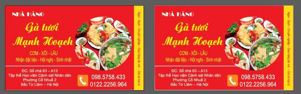 thiet-ke-card-visit-nha-hang (2)